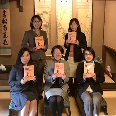 新日本法規出版、セミナー「女性が活躍できる職場作りのポイント」開催