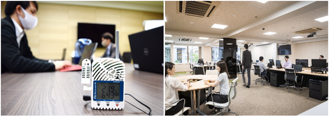 サテライトオフィス「フクラシア」、「密の見える化」ができるCO2濃度測定器を導入