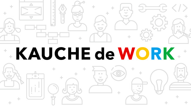 X Asia、副業者の昇給を定める新人事制度「KAUCHE de WORK」制定