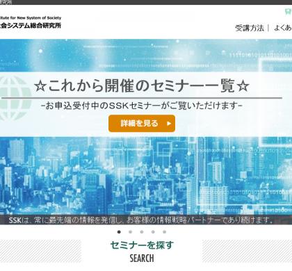 「3日で変わるディズニー流人財育成術」を説くセミナー、3月24日にオンライン開催