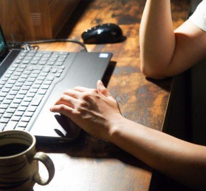 副業で収入がある場合の確定申告の方法は?
