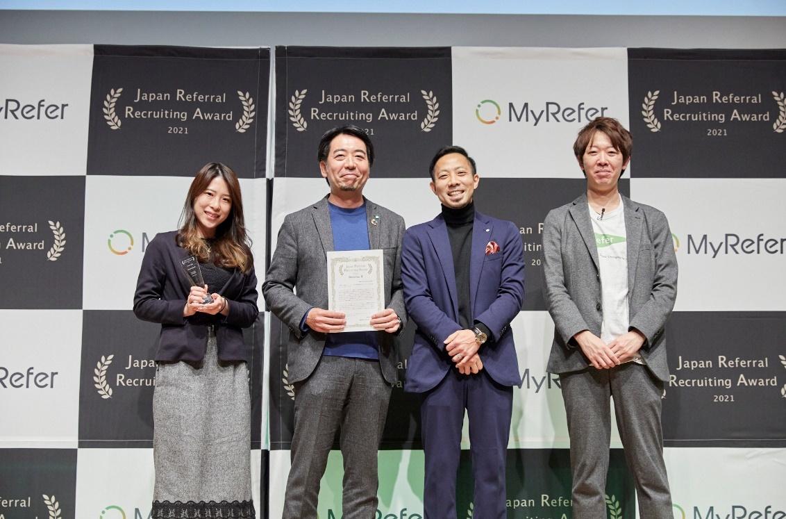 日比谷花壇、「Japan Referral Recruiting Award 2021」で「Branding賞」受賞