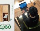 東京ヴェルディ、オンライン会議の増加を受けて木製ワークブース「WOOBO」導入