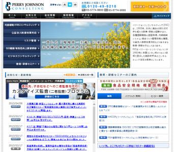 大災害・緊急事態への備えは万全か? -実践的BCPセミナー開催【東京】