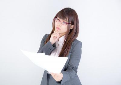 採用する際に、必要書類ってどんなものがあるの?