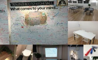 福岡の優秀な学生が集まる場所「天神仕事基地」とは?