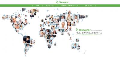 アイウェアブランド「オンデーズ」が外国人専門の人材紹介会社を設立