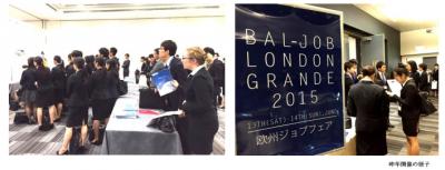 世界と日本を牽引する企業と、海外学生を繋ぐ~欧州最大級ジョブフェア開催