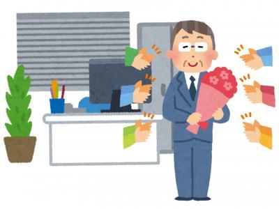 定年退職した後の有給の考え方は比例付与!? 週の勤務日数によって異なる有給日数!