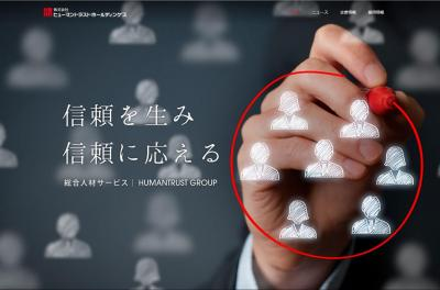 給料随時支払サービス「CYURICA」、三菱東京UFJ銀行とのATM連携開始