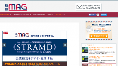 阪神鉄道株式会社 ニュー・ビジネススクール「STRAMD(ストラムド)OSAKA 第5期」を開催