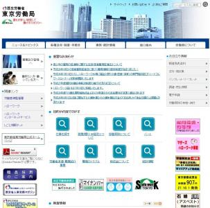 東京労働局発表、実に6割以上の現場で労働安全衛生法違反!