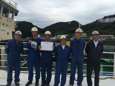 ツネイシCバリューズが平成28年度の「船員労働災害防止優良事業者(2級)」に認定!