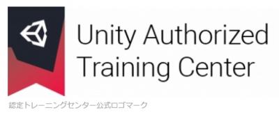 インターネット・アカデミー、世界初のUnity認定トレーニングセンターの1つにインド校が認定