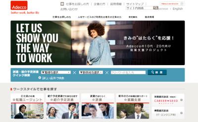 韓国の高度人材 – 日本で活躍