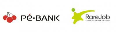 フリーのITエンジニアのグローバル活躍支援すべく、PE-BANKが「レアジョブ英会話」を導入!