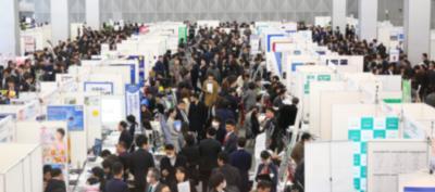 日本最大級の転職イベント「DODA転職フェア」、11月に福岡で開催!