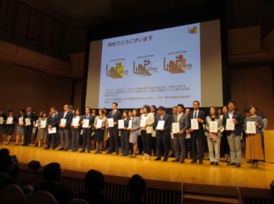 イオン、トップバリュコレクションが日本初のLGBT指標「PRIDE指標」で「シルバー」を受賞