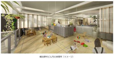 野村総研 新社屋に事業所内保育所を開設予定