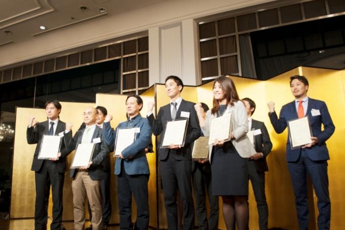 特定非営利活動法人キャリアクルーズ「キャリア大学アワード2016」を発表!