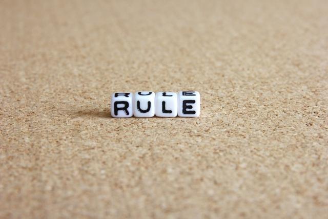 後で悔やまないために「就業規則」を読んでおこう