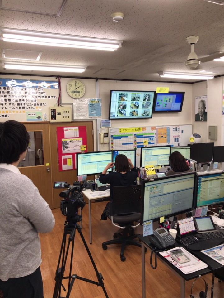 武蔵野「残業削減」の取り組みがTBSで成功事例として紹介