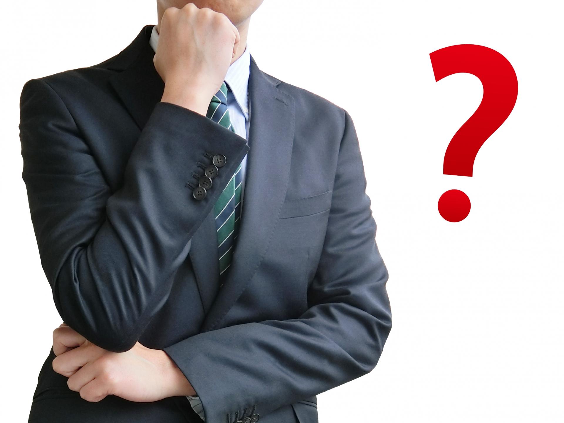 役職手当がついていれば、残業代は払われないの?