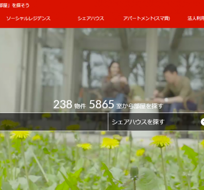 仙台市で「東京ワーホリプログラム」説明会