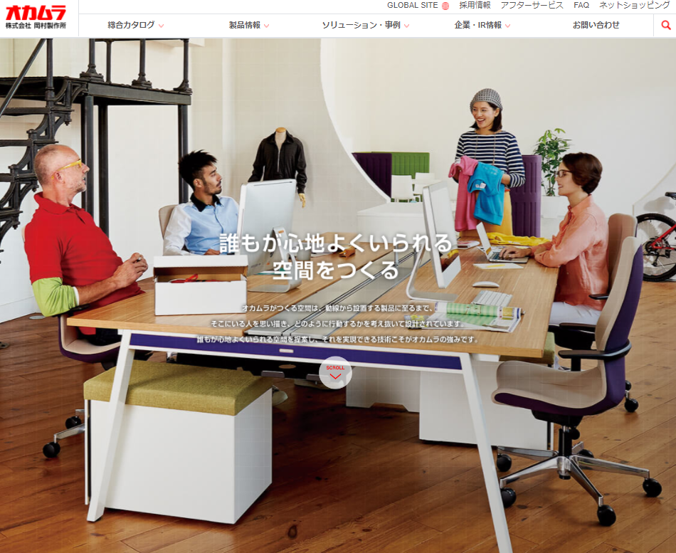 岡村製作所、シニア層の活躍にむけて、定年を65歳に延長