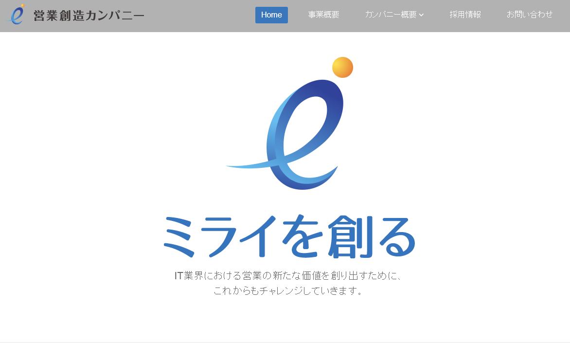 セミナー「働き方改革~豊かな人生を送りながら仕事をする~」、東京・万世橋で開催