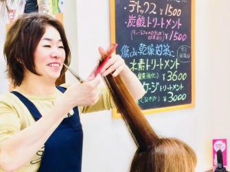 BA東京美容コンソーシアム、美容サロンを対象とした人材力強化事業を開始