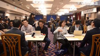 カケハシ スカイソリューションズ、「新卒JOBフェア2018」を韓国と日本で開催