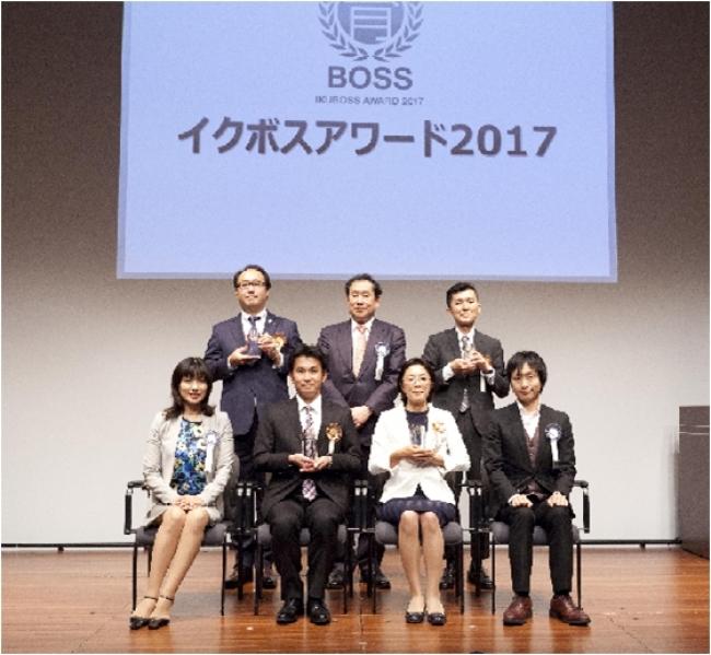 厚生労働省、「イクメン企業アワード2017」「イクボスアワード2017」の表彰式を実施