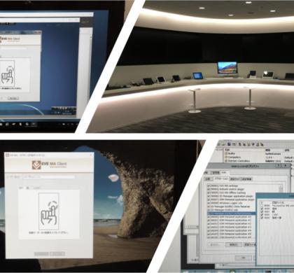 多要素認証統合プラットフォームを常設展示。DDSとシトリックス、「働き方改革」で協業
