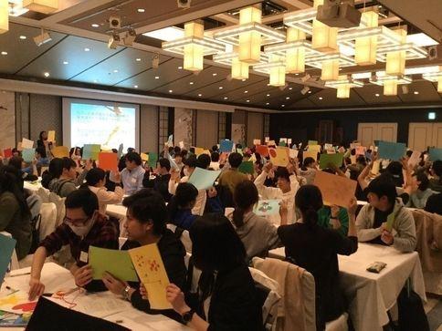 「働きがい改革」を。若手医療・福祉人材交流会、大阪・豊中で開催