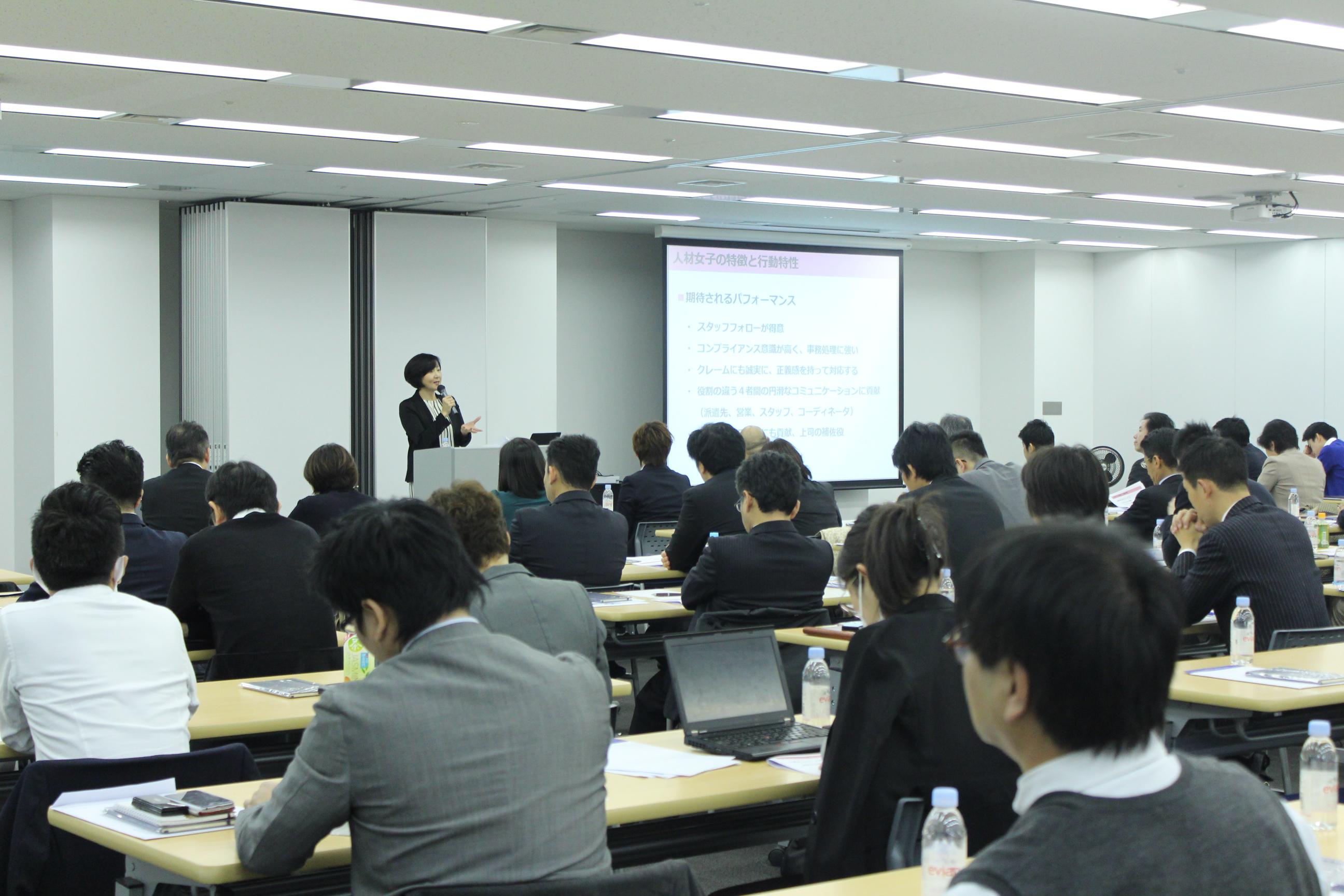 エン・ジャパン、「無期転換ルール」施行に向けて「派遣ビジネスセミナー」開催