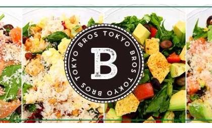 企業の「健康経営」のニーズから、「BROS TOKYO」オープン
