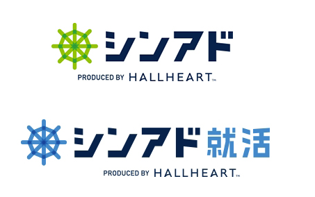 ホールハート、「コミュニケーション業界」特化型転職・就職支援サイトをリニューアル