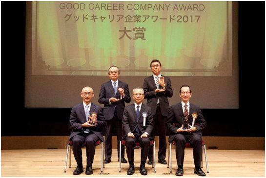 キャリア形成支援に取り組む企業を表彰。グッドキャリア企業アワード2017、表彰式開催