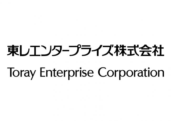 東レエンタープライズ、休日の出張派遣登録会を静岡・沼津にて3月開催