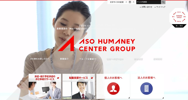 「精神障がい者・発達障がい者雇用事例発表会」、大阪で2月開催