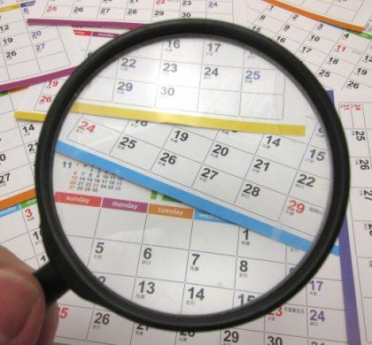 時間を効果的に使う!上手にスケジュール管理する方法とは?