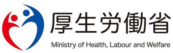 「高度外国人材活用促進セミナー」、大阪・名古屋・東京にて開催