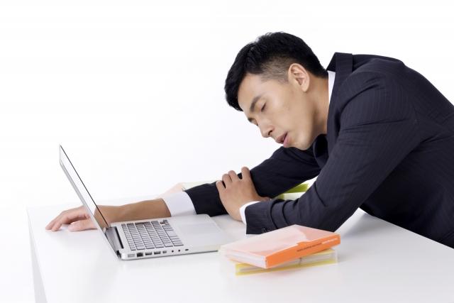 仕事中なのに眠い!寝ているのに眠い理由とは?!