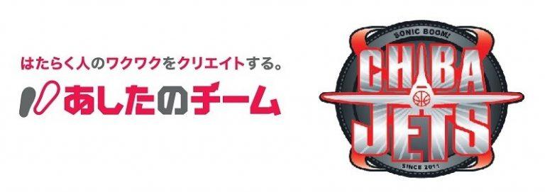 あしたのチーム、セミナー「島田慎二氏の人事マネジメント術を完全公開!」を開催