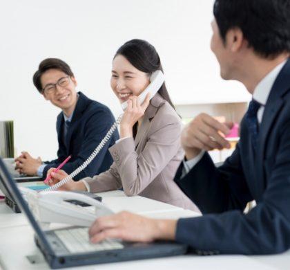 今の職場環境に満足していますか?社員が考える「働きやすさ」とは?