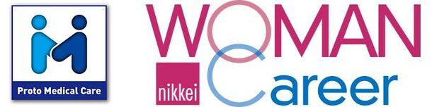 女性向け転職ポータルサイト「日経WOMANキャリア」、「介護求人ナビ」の情報掲載へ