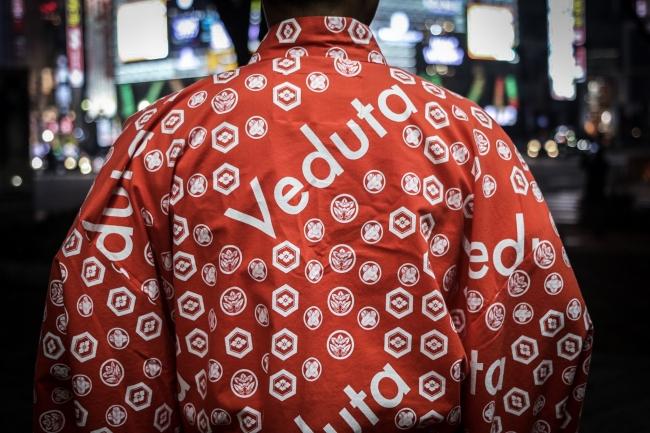 「NEO KIMONO」でシニア雇用を創出。着物業界を活性化させるブランド「VEDUTA」