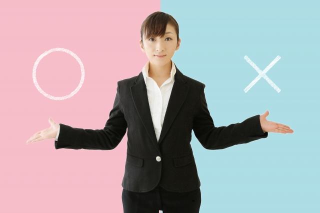 スリー・アールシステム、「時短社員制度」を全社員対象として導入