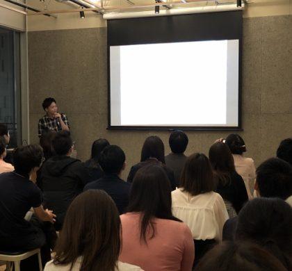 アデコ、IT・WEB業界の人事担当者を対象に、採用活動を成功に導くセミナー開催